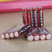 华太碱性锌锰碳性aaa普通干电池 5号7号 五号七号 玩具专用电池