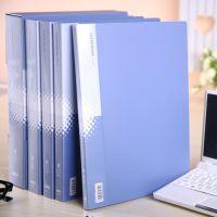 得力5020资料册20页A4插页文件夹插页夹资料夹20页A4资料册文件册