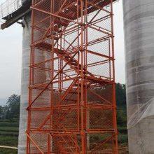 供应安全爬梯厂家桥梁施工爬梯箱式爬梯基坑通道爬梯