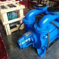 随州亿丰SK-3 SK-6 SK-9水循环真空泵 程力吸污吸粪车专用真空泵