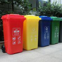 JSH滑轮大桶子带轮塑料桶带盖大号黄色100L生活绿化厕所街道环保