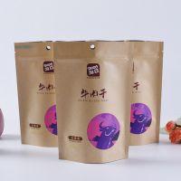 牛肉干包装袋子 牛皮纸自封牦牛肉袋 休闲食品手撕牛肉特产袋定制
