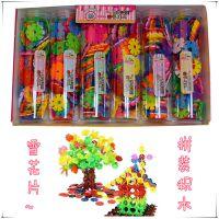 韩版益智玩具儿童diy雪花塑料玩具创意卡通雪花片拼插拼装积木礼