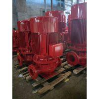 稳压泵那个牌子好XBD6.0/3W-3KW,上海战泉稳压泵,消防泵报价