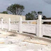 供应石雕汉白玉一级栏杆 天然石头防护栏板 山东石栏杆厂家