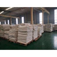 吨袋工厂直销聚丙烯两吊托底吨袋萤石粉吨包