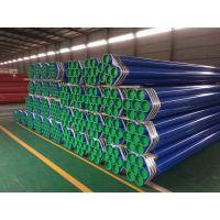 涂塑材料热浸塑环氧树脂复合钢管涂覆钢管