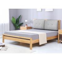 美琳馨实木软包床 简约实木床 白橡软包床 美琳馨加盟招商