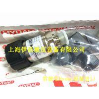 HDA4445-A-250-000 德国HYDAC压力传感器现货