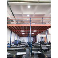 联和货架众邦货架(小仓库大空间)钢结构立柱平台