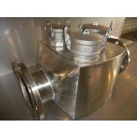 纸浆专用磁铁阀、制浆快开磁铁阀、磁铁阀厂家、广州磁铁阀厂家