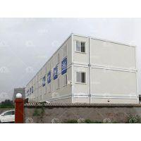 北京建筑工地集装箱活动房,,24小时服务,当天发货