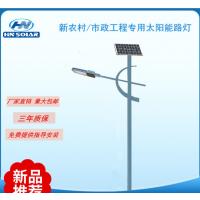 工厂直销建设新农村专用太阳能路灯6米30瓦 LED室外道路照明灯