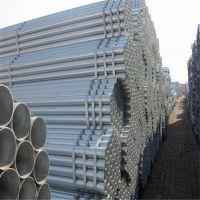 4分镀锌管 DN50镀锌管 镀锌焊管 镀锌带钢管 天津