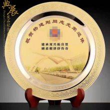 南京老兵座谈会纪念品 单位党员评选奖牌 八一纪念品推荐