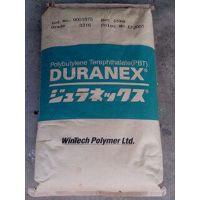 PBT/日本宝理/3195H 阻燃级 PBT塑胶原料