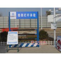 建筑安全体验区 施工工地安全体验区 工地施工安全体验馆 汉坤实业