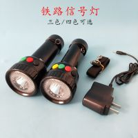 海洋王MSL4730多功能铁路信号灯 GAD105D红黄白绿四色信号手电筒