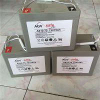 上海霍克蓄电池AX12-75 12V75AH原装正品报价