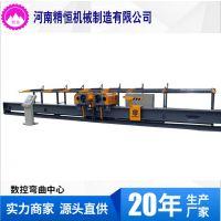 襄樊市立式弯曲中心厂家 大型弯曲中心价格