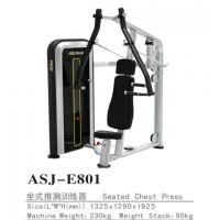 奥圣嘉ASJ-E801健身房减肥力量坐式推胸训练器