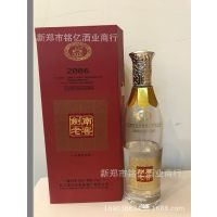 白酒批发团购零售代发剑南老窖2006浓香型52度500ML绵竹大曲剑南
