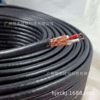 供应全铜监控视频线75-5 视频线监控线材 摄像机连接线 同轴电缆