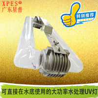 广东星普大功率水处理无极紫外线杀菌除臭灯