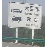 西宁反光标志牌制作西宁反光指示牌制作西宁反光路牌制作