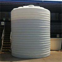 韩国进口原料20吨工程蓄水水箱 定制加厚工业PE储罐