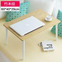 床用放的可折叠小书桌木桌子80cm迷你宿舍懒人大学生写字台在床上