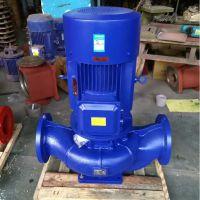 供应ISG32-125A立式单级单吸管道泵,离心泵参数选型