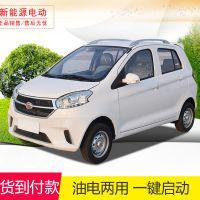汉唐四轮电动车代步油电两用新能源电动汽车成人家用电动巡逻车