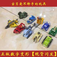 数字变形金刚0-9组合玩具 变形拼装玩具 男孩生日礼物 环保材料