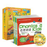 学语者疯狂英语少儿书《自然拼读》0-6岁英文字母发音书+MP3光盘