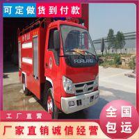 东风消防车厂家东风水罐消防车多少钱一辆