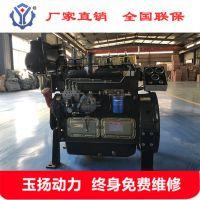江苏船用发动机ZH4100C船舶柴油机 4缸船用柴油机 电启动内燃机