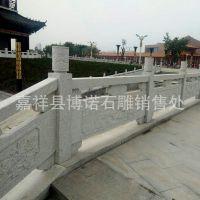 加工定做各石雕栏杆 汉白玉石护栏 免费安装