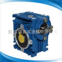 江苏瑞奥厂家直销NMRV030轴入蜗轮蜗杆减速机 质量保证