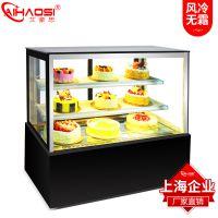 艾豪思蛋糕展示柜水果保鲜柜豪华风冷直角蛋糕柜后开门西点冷藏展示柜