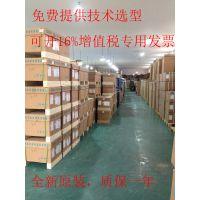 供应西门子电机1PQ8357-4PB90-Z_A72+H70+K10+L1Y 450KW 380V