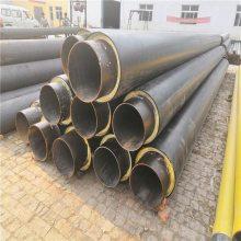 钢套钢直埋防腐保温管 硬质泡沫保温管生产厂家