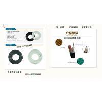 特种电缆YGCBP硅橡胶扁电缆 天津电缆