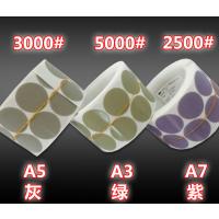 3M 466LA ��ĥ�� A3 A5 A7 ��������ĥ�� ԭװ��Ʒ