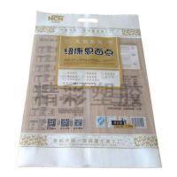 二维码印刷包装袋