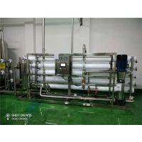 宁波电子芯片清洗高纯水设备,石油化工超纯水设备