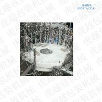 浓缩植物活力液理瓶灌装封口机 铝箔封口灌装机 常压 液体