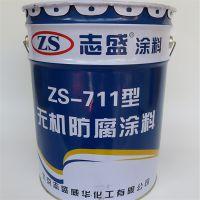 管道防氯离子腐蚀涂料 管道耐氟离子防腐涂料
