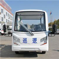 供应8座带斗型电动观光车