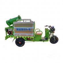 高压清洗电动洒水车 小区工地街道降尘降尘喷雾